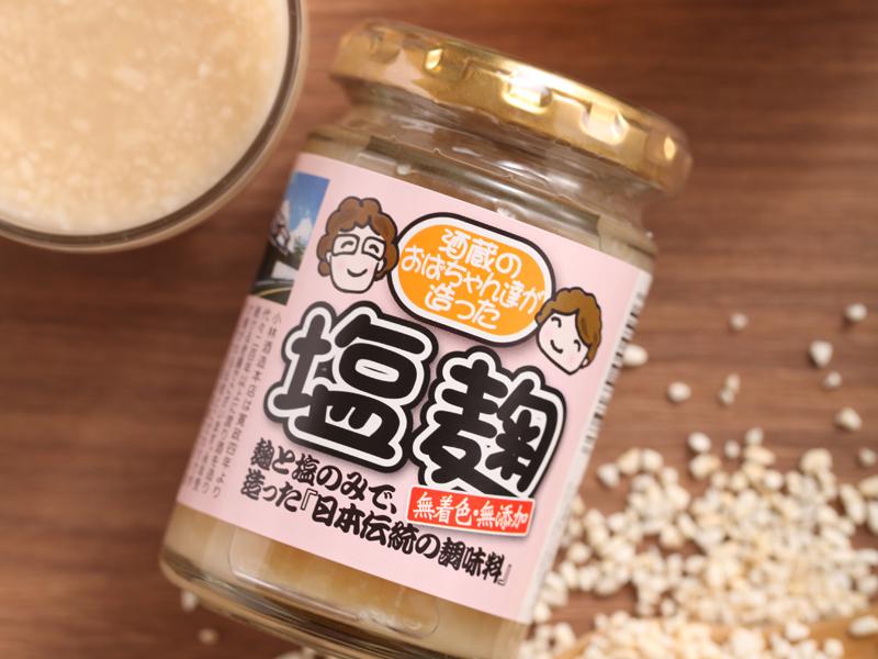 【日本小林酒造本店】鹽麴