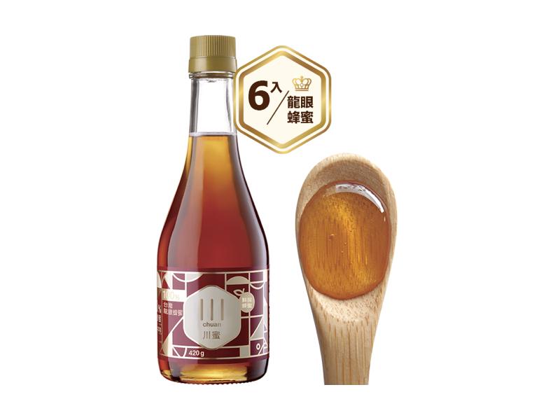 【2018新鮮現採】川蜜 100% 台灣龍眼蜂蜜6入