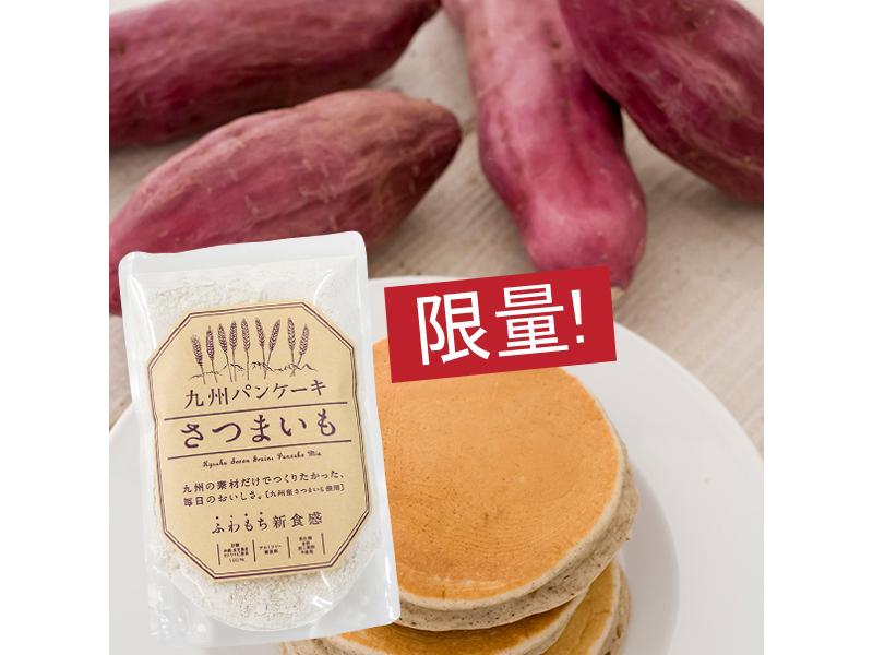 九州Pancake薩摩芋鬆餅粉