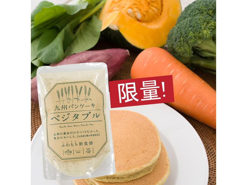 九州Pancake鮮野菜鬆餅粉