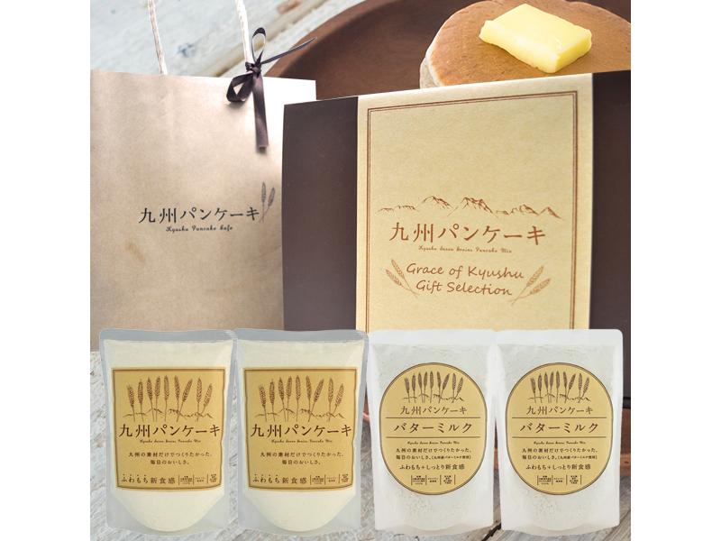 九州Pancake七穀原味2入+經典牛奶2入禮盒