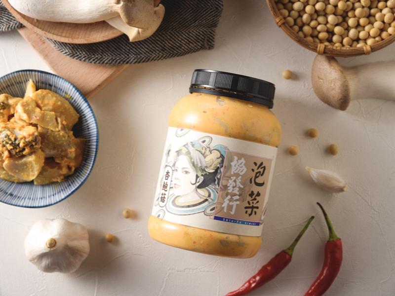 黃金杏鮑菇