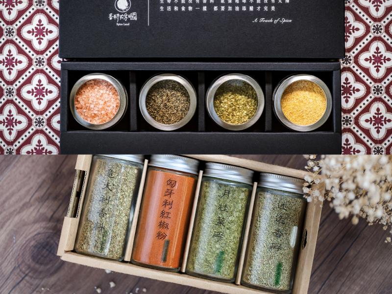 【熱銷推薦】磁吸金屬香料罐禮盒(贈:歐式風味香料禮盒)